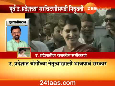 Congress Priyanka Gandhi Vadra Joins Active Politics Appointed  Congress Genral Secretary