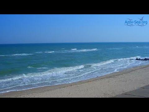 6 Апреля 2019. Азовское море.  Обзор веб-камер.  Погода