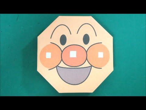 クリスマス 折り紙 アンパンマン 折り紙 折り方 : youtube.com