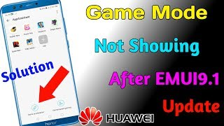 Game Mode Feature Now Available Or Not For Honor 9 Lite & honor 9N | Appassistant For Honor 9 Lite