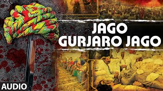 Jago Gurjaro Jago Full AUDIO Song | Gurjar Aandolan