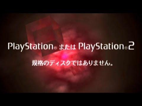 PlayStationまたはPlayStation2規格のディスクではありません。