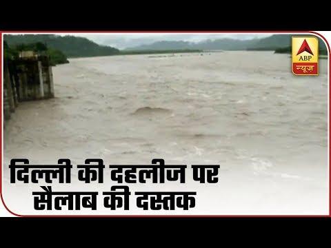 Yamuna Floods Homes In Delhi | Bharat Ki Baat | ABP News