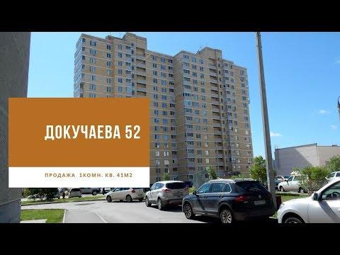 Продажа 1комн. квартиры 41м2  в мкр-не Пролетарский в Перми..