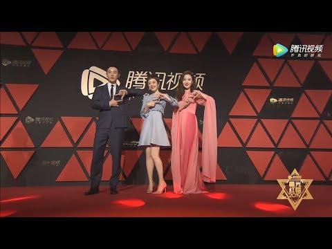 2019腾讯视频年度发布——星光红毯:《卖房子的人》孙俪罗晋