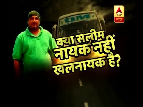unknown | ABP News Hindi
