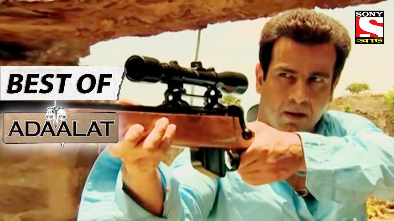 Download KD Gets Lost - Best of Adaalat (Bengali) - আদালত - Full Episode
