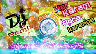 Gambar cover HAR KARAM APNA KARENGE   dj REMIX   by pbc production