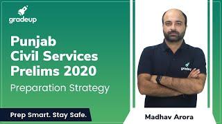 Punjab Civil Services Prelims 2020: Preparation Strategy ||