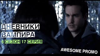 Дневники Вампира 6 сезон 17 серия [Музыкальный Обзор]