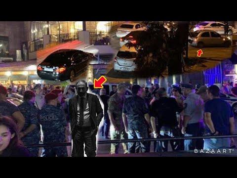 Վարչապետնին փորձել են ՍՊԱՆԵԼ․ Գիշերը ոստիկանները ստուգել են բոլորին․ՏԵՍԵՔ, թե ինչ է եղել. ՎԱՏ ԳԻՇԵՐ