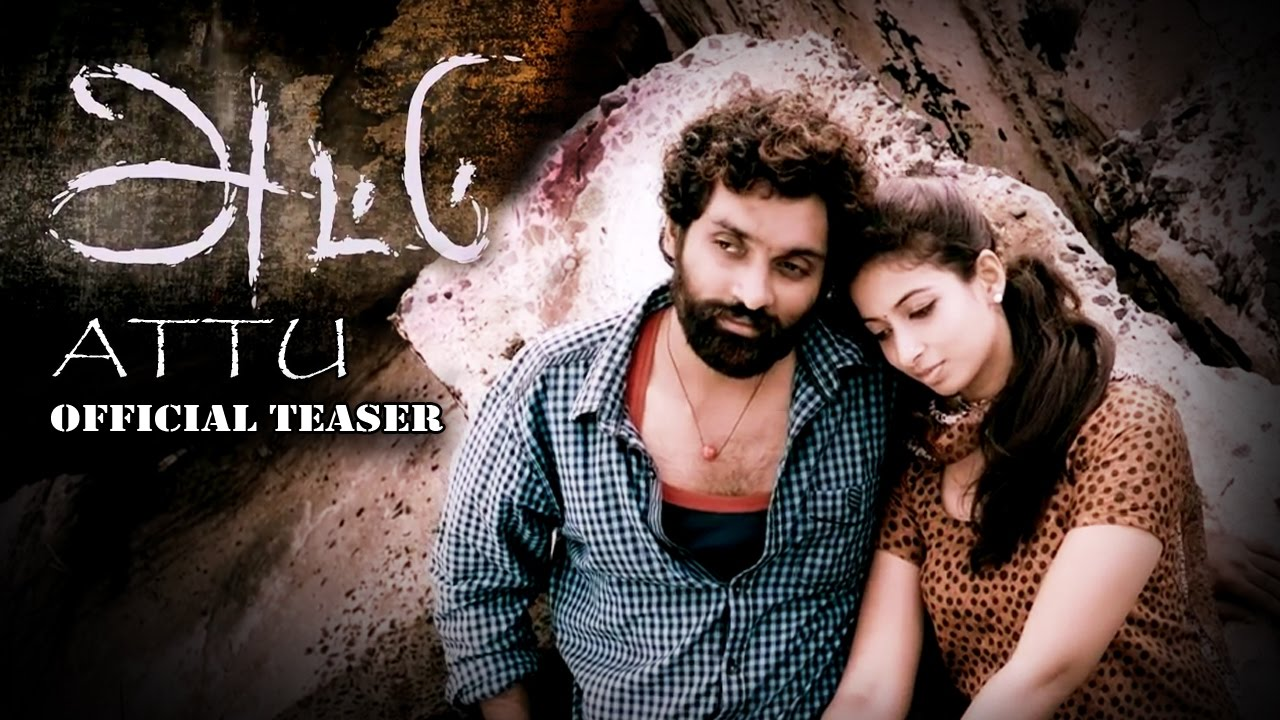 Attu HD (2017) Movie Watch Online