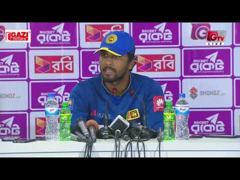 Dinesh Chandimal's Press Conference after Bangladesh vs Sri Lanka 2nd T20