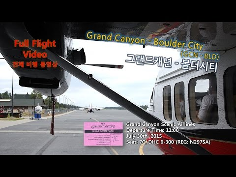 Grand Canyon to Boulder City (그랜드캐년, GCN-BLD), Grand Canyon Scenic Airlines, Full Flight, DHC 6-300