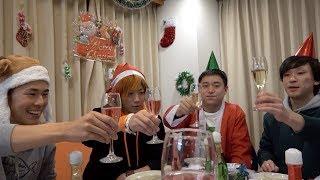 【疑似体験】東海オンエアとクリスマスパーティーができる動画 thumbnail