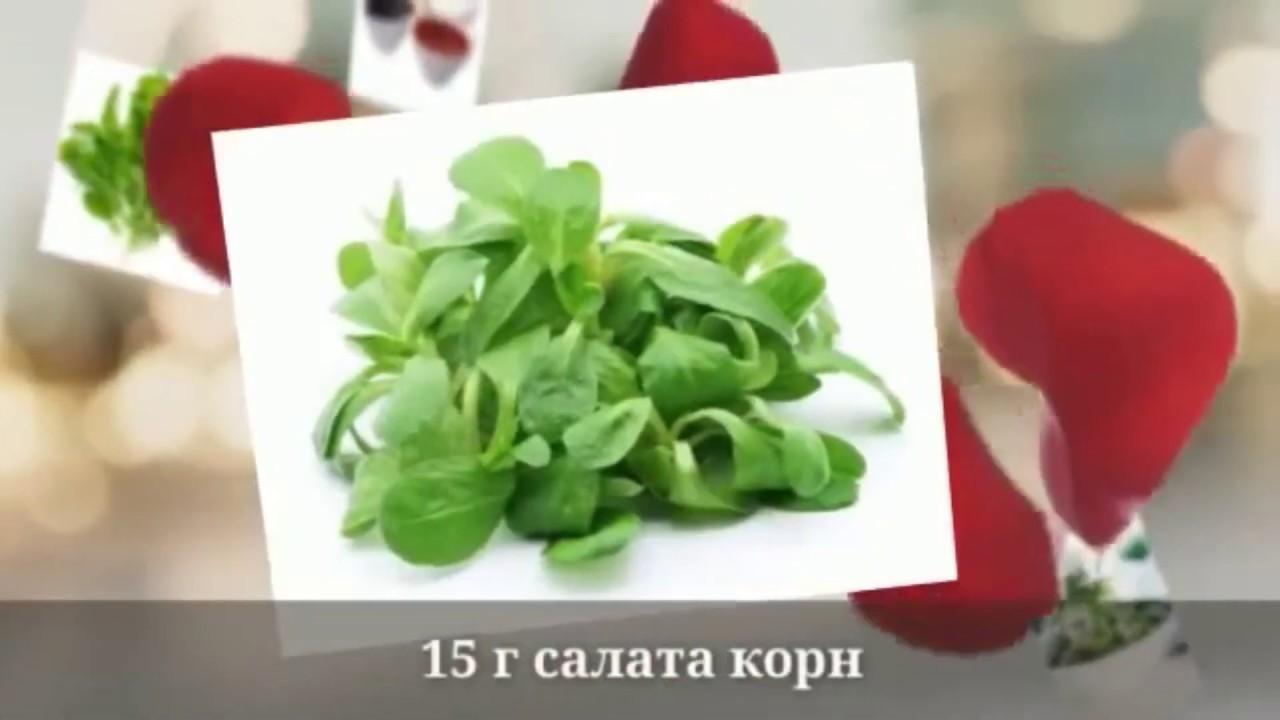 Рецепт СЫРОЕД! МИКС из листьев салата с пророщенными семенами