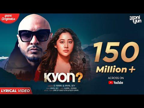 KYON - Official Lyrical Video   B Praak   Payal Dev   Kunaal Vermaa   Aditya Dev   Latest Sad Song