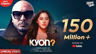 KYON - Official Lyrical Video | B Praak | Payal Dev | Kunaal Vermaa | Aditya Dev | Latest Sad Song
