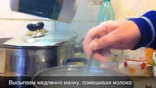 Мамин рецепт манной каши без комочков