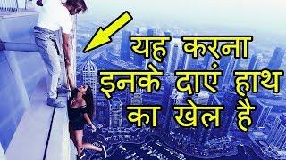 दुनिया के 10 सबसे खतरनाक स्टंट | Top 10 Dangerous Stunts of all Time