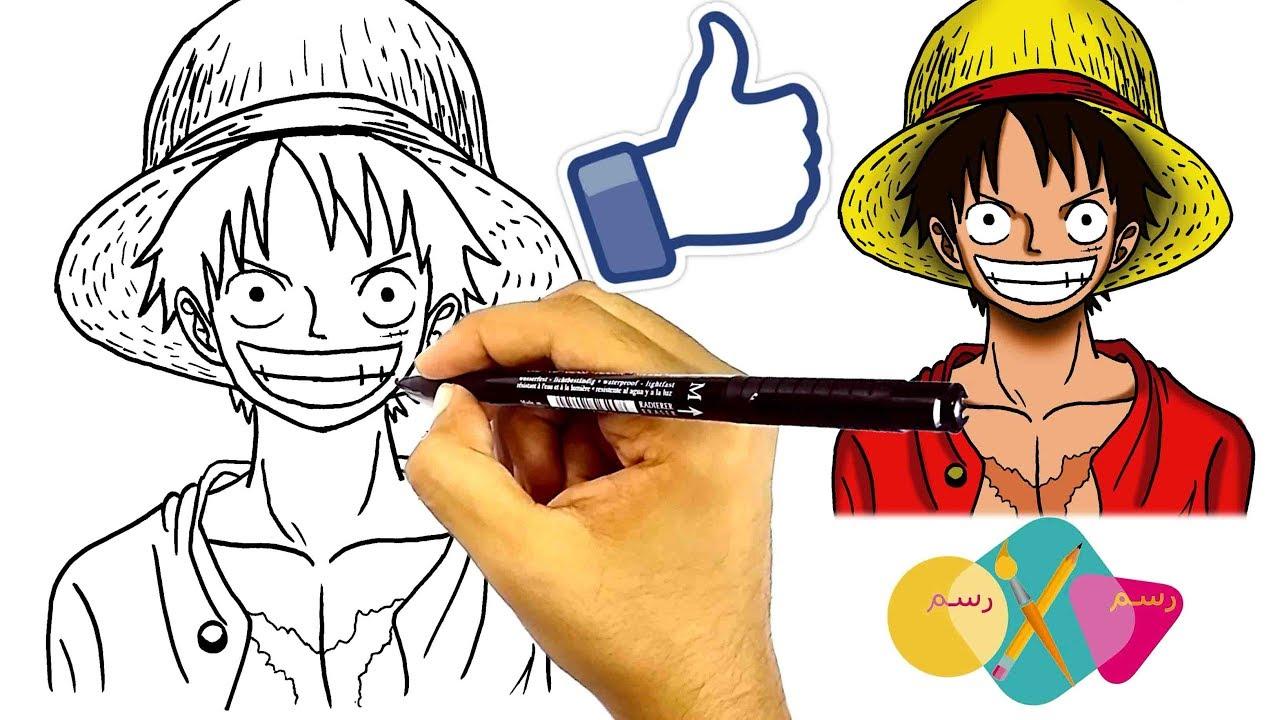 تعليم الرسم الانمي كيف ترسم لوفي من انمي ون بيس خطوة بخطوة
