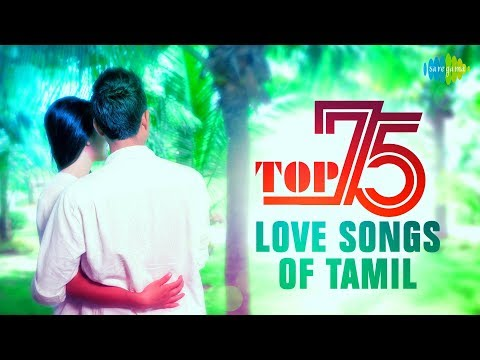 TOP 75 -Love Songs | A.R. Rahman, Harris Jayaraj, D. Imman, Ilaiyaraaja | One Stop Jukebox |HD Songs