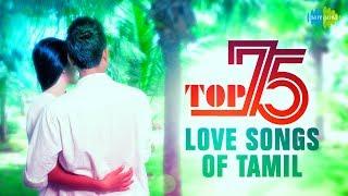 TOP 75 Love Songs | A.R. Rahman, Harris Jayaraj, D. Imman, Ilaiyaraaja | One Stop Jukebox |HD Songs