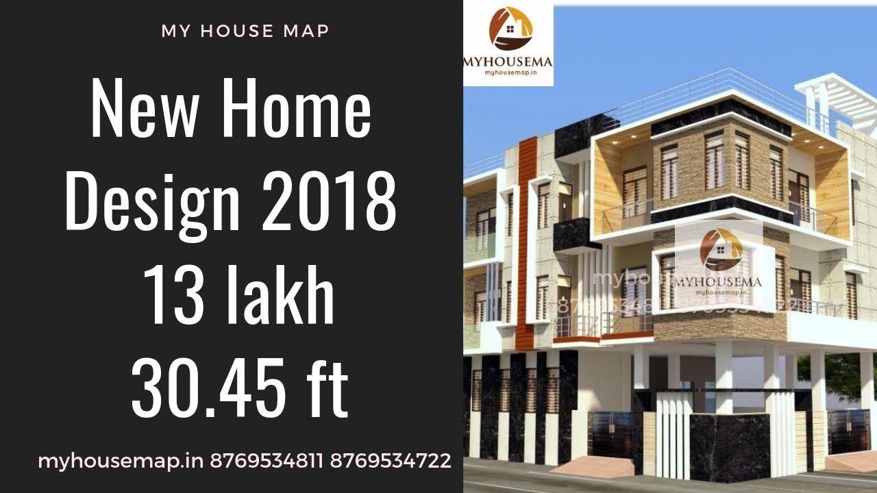 New Home Design 2018 13 Lakh 30 45 Ft Youtube