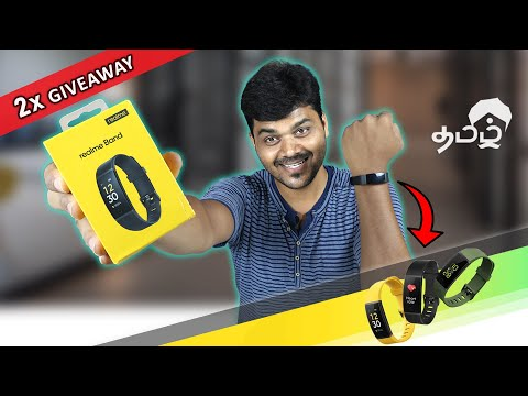 Realme Band Unboxing & Setup 💥💥💥  Best Fitness Band Under Rs.1500 ? 2x Giveaway
