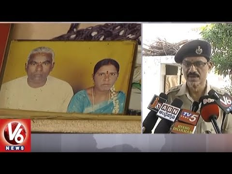 Couple Murdered Due To Property Disputes In Kazipet | Warangal District | V6 News