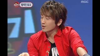 jipijigi-cha-tae-hyun-shinhwa-04