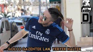 Mohamed Benchenet - Wila Nti Derti Dar Sba3 Yweli Hmar   Dj Ryadh Remix