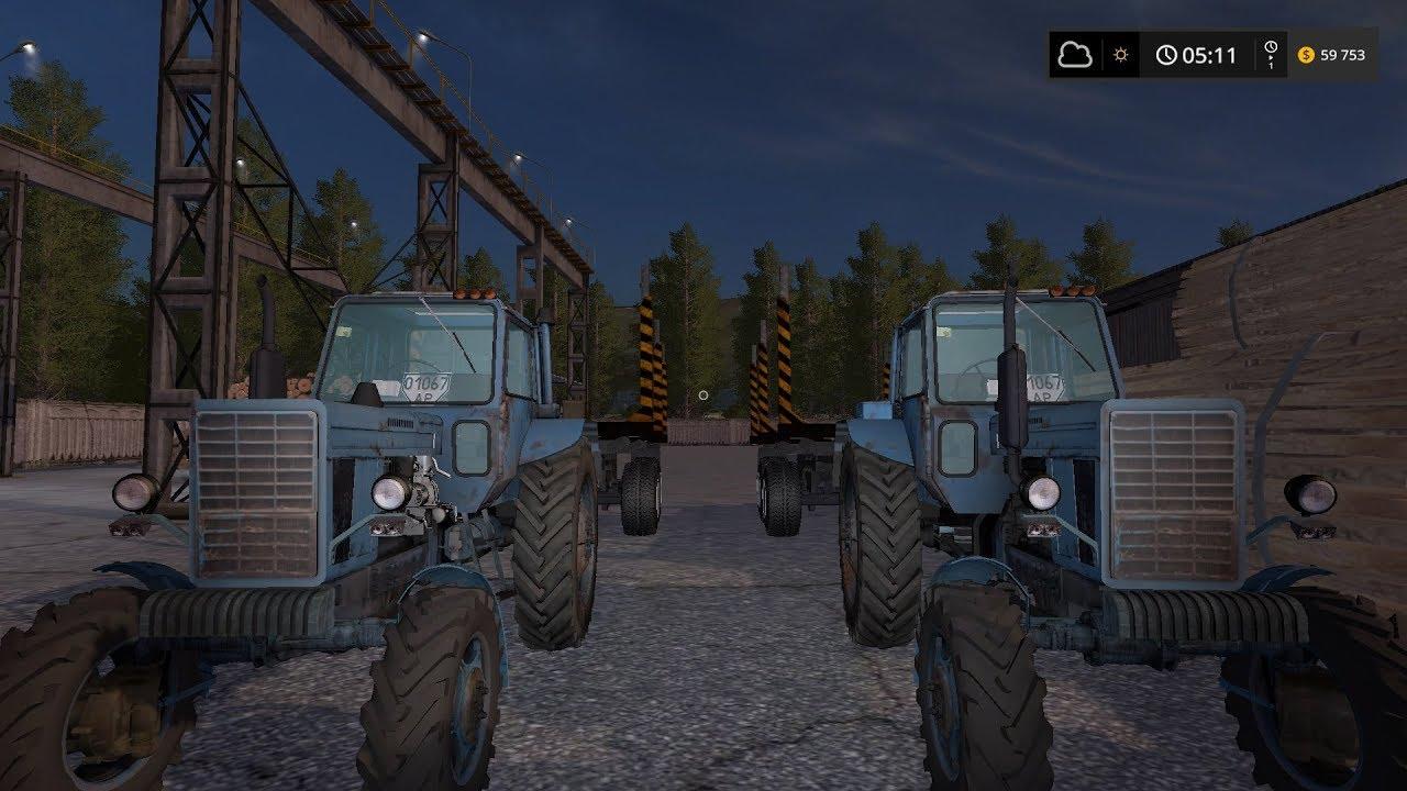 Скачать игры фермер симулятор 2017 колхоз
