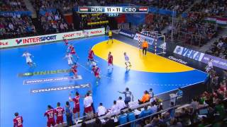 Hungary 28:31 Croatia (Group C) - Highlights | France 2017 Men