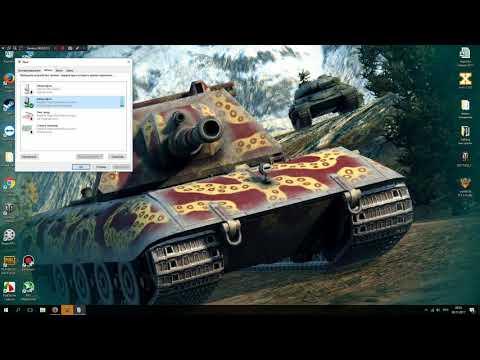 Как настроить связь в танках