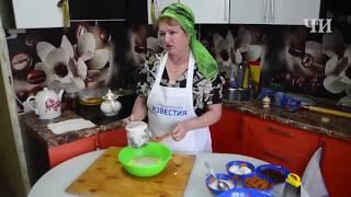 Как приготовить губадию: мастер-класс от челнинской мастерицы Альфии Гариповой