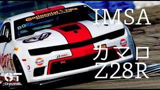 IMSAセブリングにて#80マンテッラ・オートスポーツカマロZ28Rを駆るカイ...