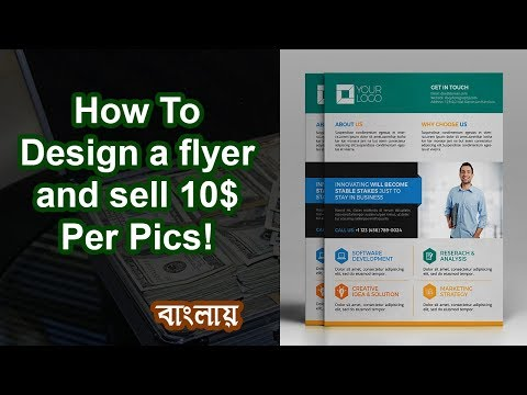 How To Design a Flyer and earn 10$ For Per Pics | Adobe Illustrator | Bangla Tutorial