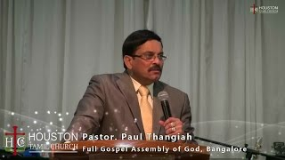 Ps. Paul Thangiah - 14-Sep-2014 - Houston Tamil Church