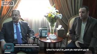 مصر العربية |  لقاء وزير الداخلية بالرائد صلاح الحسينى بعد تركيبه ذراعا اصطناعيا