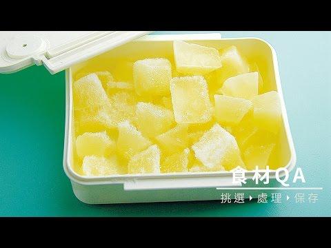 【食材保存】檸檬切片、榨汁,輕鬆保存法