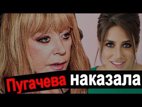 Пугачева НАКАЗАЛА Барановскую уволив с Первого КАНАЛА   Малахов Упал  Как поведет себя Галкин