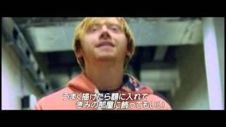 Download Ed Sheeran - Lego House(字幕入り)