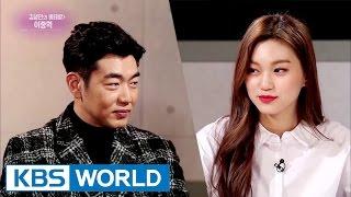 "Interview ""Veteran"" Lee Jonghyuk [Entertainment Weekly / 2017.01.09]"
