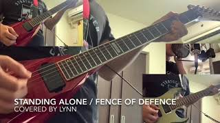 FENCE OF DEFENSE - STANDING ALONE
