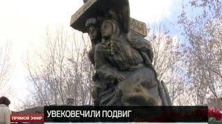 видео памятник труженикам тыла
