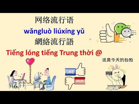 Từ vựng tiếng lóng tiếng Trung thời @