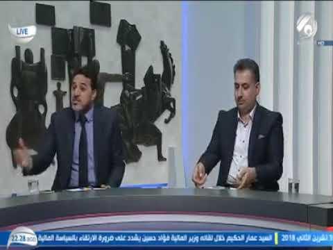 بالفيديو : النائب عواد العوادي يطلق تصريحاً مهماً حول قاسم الاعرجي، ستكون نتائجه خطيرة على بنية كتلة بدر