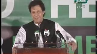 PM Imran Khan Speech Diamer and Bhasha Dam Fundraising Ceremony Governor House Karachi (16.09.18)