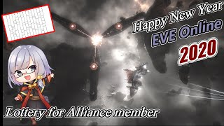 【Stream】EVE Online - Happy new year event for alliance member メンバー向けお年玉クジ